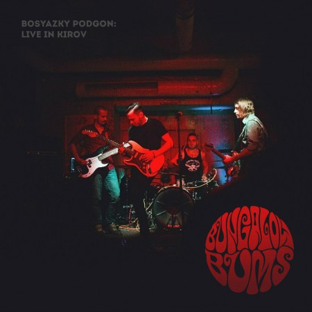 bungalow-bums-live-in-kirov-2015-cover