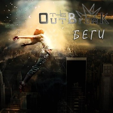 the-outbreak-begi-single-2015-cover